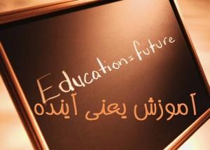 دوره آموزشی مدیریت training-course
