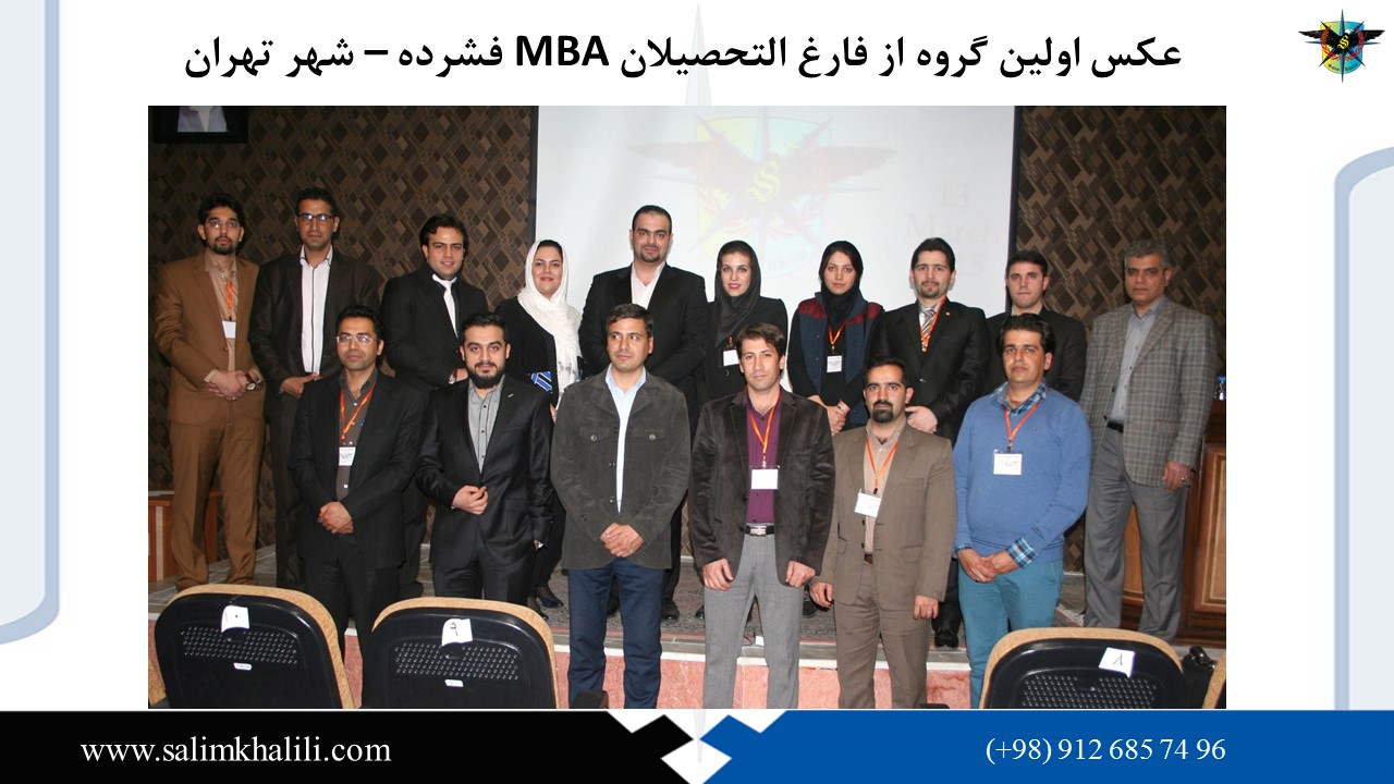 mini-MBA-931222