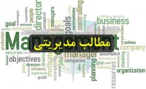 دوره MBA و DBA