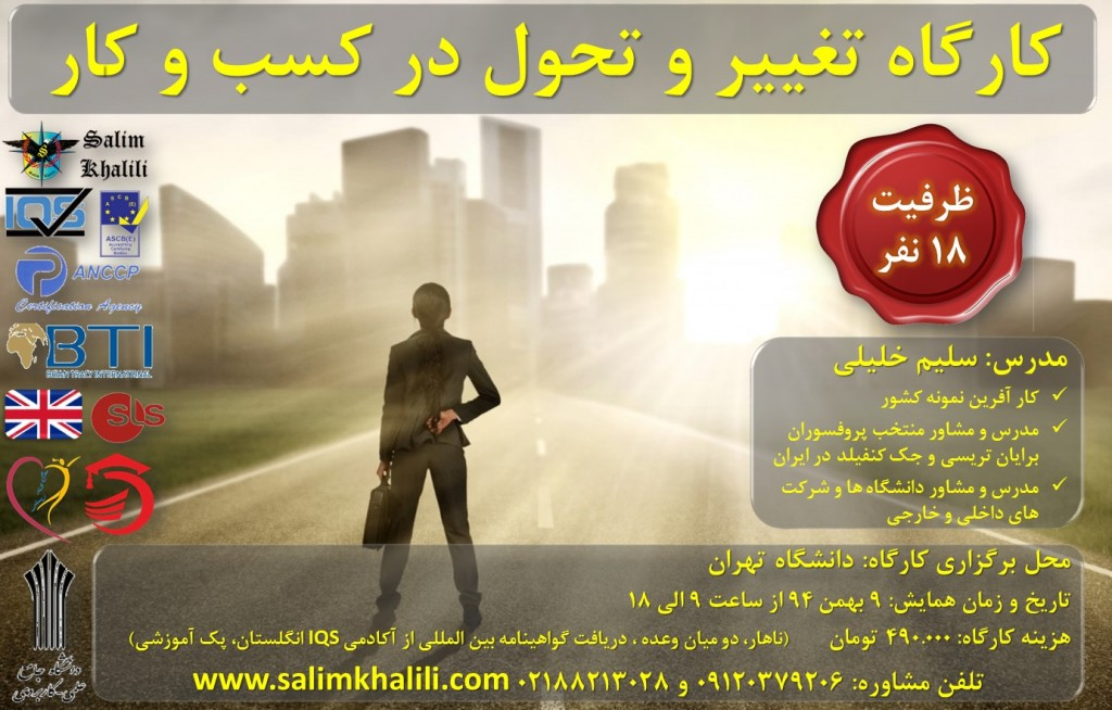 یو پی اس دوربین مداربسته در شیراز