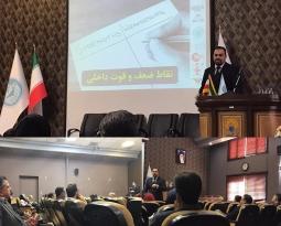 همایش مدیریت راهبردی کسب و کار MBA در دانشگاه تهران