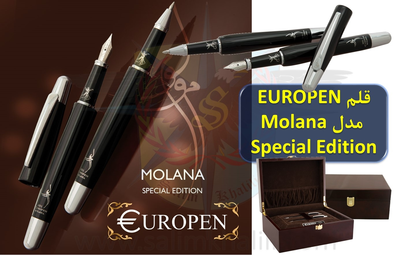 Eropen Molana